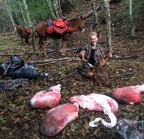 2016 Roosevelt Elk Remote Hunt